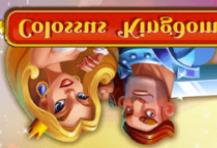 Игровые автоматы с бездепозитным бонусом украина