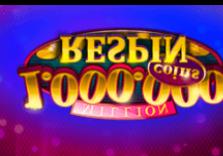 Бездепозитные бонусы казино 2021 за регистрацию с выводом