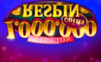 Бездепозитные бонусы за регистрацию украина