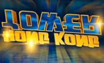 Бездепозитные бонусы 2019 украина