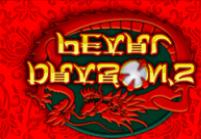 Онлайн казино украина на гривны бонус за регистрацию