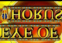 Бездепозитные бонусы за регистрацию в украине