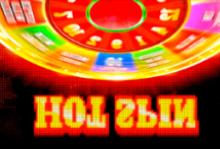 Депозитный бонус казино