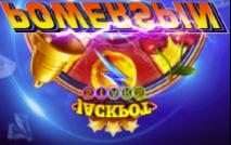 Онлайн. казино. украина. на. гривны. бездепозитный. бонус.