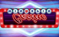 Бездепозитный бонусы казино