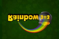 Игровые автоматы онлайн украина бонус за регистрацию