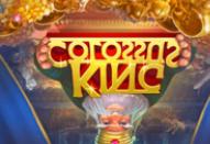Cadoola casino бездепозитный бонус