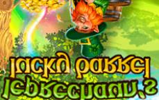 Украинские казино с бездепозитным бонусом