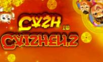 Онлайн казино украина бонус при регистрации
