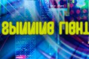 Бонус за регистрацию без депозита украина 2021