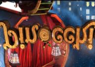 Wildblaster casino бездепозитный бонус