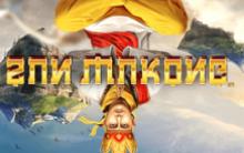 Бездепозитное. казино. украина.