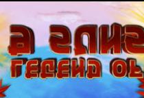 Лучшие бездепозитные бонусы казино украина