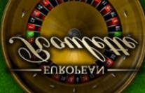 Бонус. в. казино. за. регистрацию.