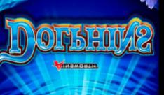 Бездеп украина