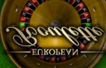 Онлайн. казино. регистрация.