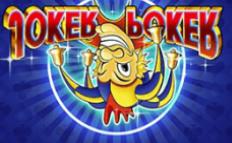 Бездепозитный бонус казино за регистрацию 2020 украина