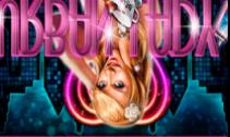Топ онлайн казино с бездепозитным бонусом