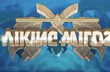 Бездеп с выводом украина