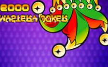 Бездепозитный бонус за регистрацию в казино с выводом денег за 2021