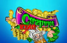 Drive casino bonus бездепозитный бонус 500