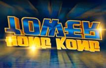 Казино онлайн украина с бездепозитным бонусом