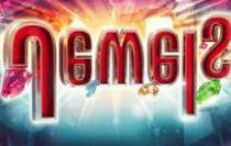 Бонус за регистрацию казино украина